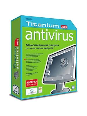 Panda Titanium Antivirus 2005 4.02.00 serial key or number